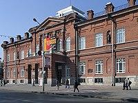 Башкирский государственный театр оперы и балета.JPG