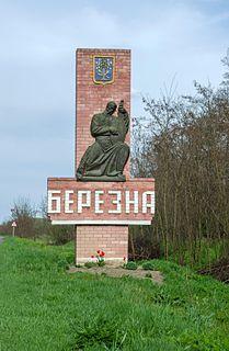 Berezna Urban locality in Chernihiv Oblast, Ukraine