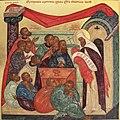 Братство Храма Христа Спасителя, 1918 г.jpg