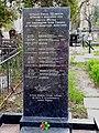 Братська могила льотчикам.jpg