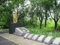 Братська могила радянських воїнів південного фронту. Вул. Кобринська, 5.jpg