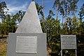 Братська могила 7 радянських воїнів, які загинули при визволенні села Станіславчик.jpg