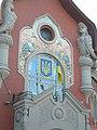 Будинок Російського селянського(дворянського) банку. Тепер СБУ.JPG