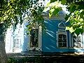 Введенская церковь. Фрагмент фасада с мозаикой.jpg