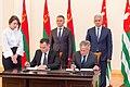 Визит приднестровской делегации в Абхазию 08 (29-09-2017).jpg