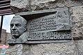 Вул. Велика Васильківська (Червоноармійська), 15.jpg