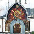 Вхід до Троїцького собору.jpg