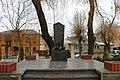 Вінниця, вул. Малиновського, Пам'ятник 14 учням і вчителям школи №1 загиблим на фронтах ВВВ.jpg