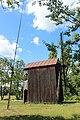 Вітряний млин з с. Кийлів IMG 1434.jpg