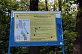 Голосіївський національний природний парк IMG 8013.jpg