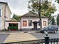 Городская усадьба, набережная Тьмаки, 32.jpg