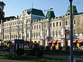"Гостиница ""Россия"".jpg"
