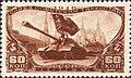 День танкистов (установлен 11 июля 1946 года).jpg
