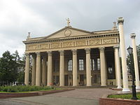 Драматический театр (Май 2009).jpg