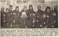 Епископская хиротония Николая (Оно). 1941.jpg