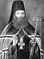 Епископ Воронежский Вениамин (Сахновский).jpg