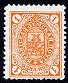 Ирбитский уезд № 18 (1913 г.).jpg