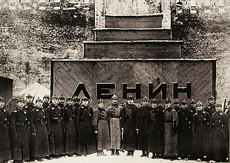 Moscow Higher Military Command School - The guard of the WPRA 1st Soviet Higher Military School All-Russian Central Executive Committee at Lenin Mausoleum in 1924.