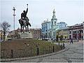 Киев контрактовая площадь.jpg