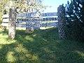 Литвалық этнокосмологиялық обсерватория.JPG