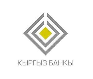 Логотип Национального банка Кыргызской Республики.jpg