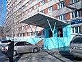 Лыткина, 12, 05.03.2012 - panoramio.jpg
