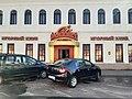 Магілёў. Гістарычны цэнтр і рэклама (22).jpg