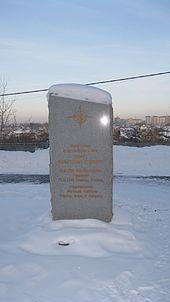 (ALASKA.) Steller, Georg Wilhelm. Beschreibung von dem Lande Kamtschatka. Lot 1