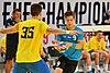 М20 EHF Championship EST-UKR 28.07.2018-5329 (41881470910).jpg