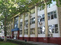 Южно-Казахстанская областная универсальная научная библиотека им. Отырар