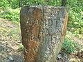 Обележје на храмот Св Илија.jpg