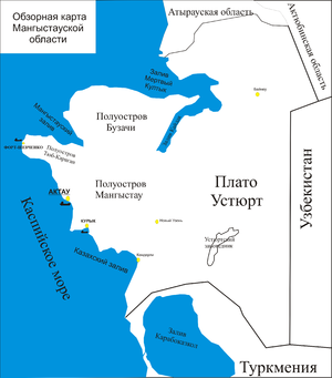 Mangyshlak Peninsula - Map of the Mangyshlak Peninsula area showing the bays surrounding it.