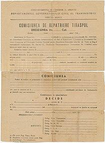 Оборотная сторона фронтовых документов, выданных в г. Одессе в 1944 г..jpg