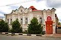 Общественное здание (Дом Любивого).JPG