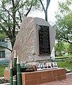 Памятник воинам-бурейцам, молодым парням!.jpg