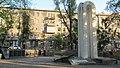 Памятник воинам-интернационалистам, погибшим в Афганистане.jpg