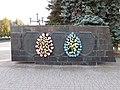 Памятник начесть радянських воїнів, партизан і підпільників 02.JPG