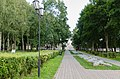 Парк на территории Кремля в Угличе.jpg