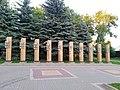 Парк победы, Задонск 7.jpg