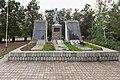 Прибужжя. Меморіал 1.jpg