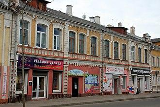 Roslavl - Image: Пролетарская 44