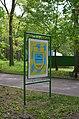 Табличка у парку імені М. Чекмана.JPG