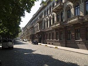 Украина, Одесса - Приморский бульвар, 11