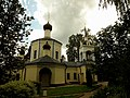 Церковь Преображения Господня (Юдино) 03.jpg