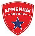 Эмблема ДЮХК Армейцы Сибири.jpg