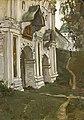 Якунчикова (Вебер) Мария Васильевна Монастырские ворота 1897.jpg