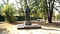 Վազգեն Առաջին կաթողիկոսի հուշարձան (2).JPG