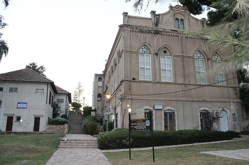 בית הכנסת הגדול בנס ציונה