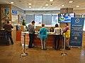 דלפק הקבלה של המרכז הארצי למידע, שירות ומשאבים בקריית הממשלה תל אביב.jpg