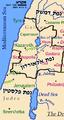 מפה כיבוש ערבי מחוזות copy.png